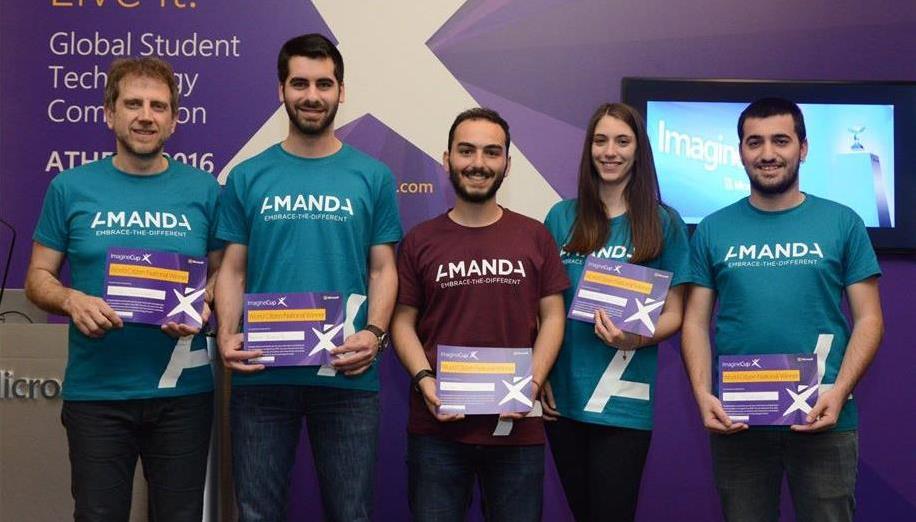AMANDA's team photo