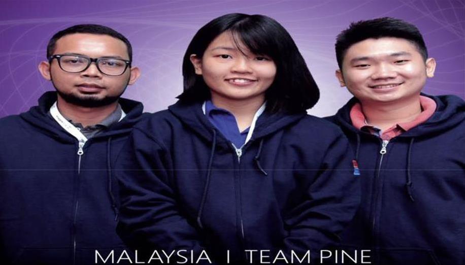 PINE.'s team photo