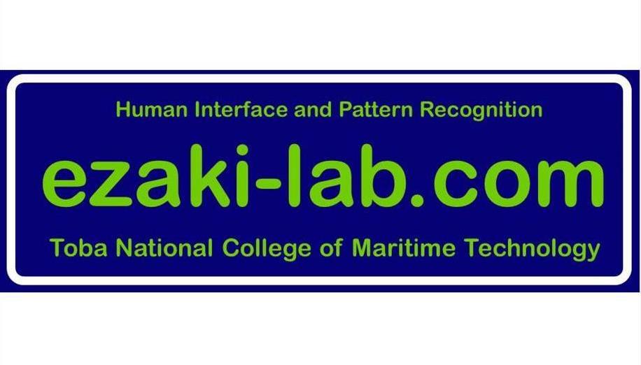 ezaki-lab's team photo