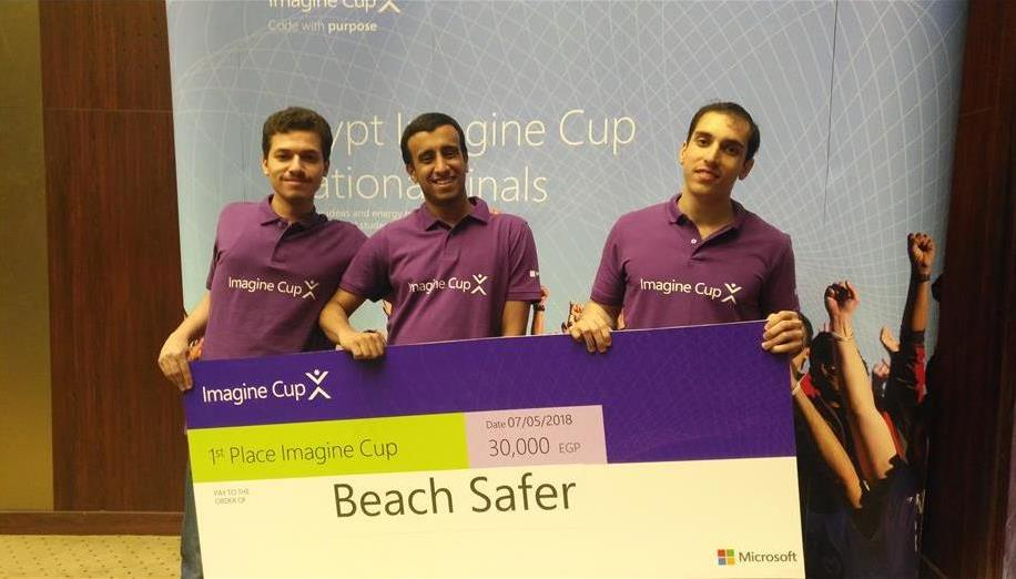Foto del equipo BeachSafer